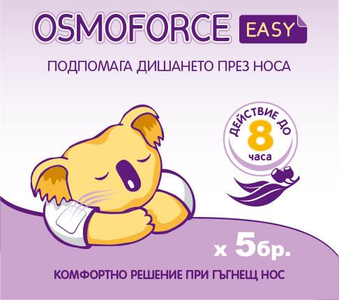 osmoforce-5br